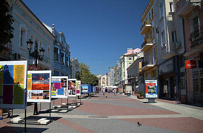 Photograph - Eastern European Town by Milena Ilieva