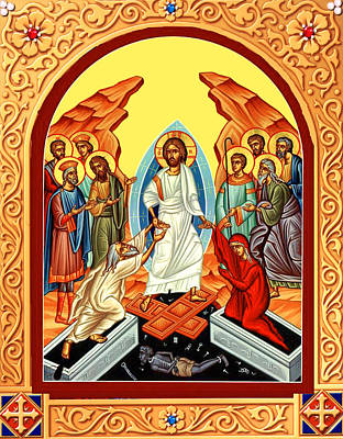 Eastern Orthodox  Resurrection Art Print