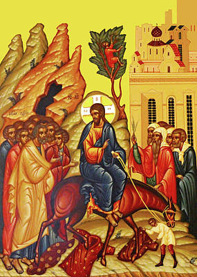 Palm Sunday Painting - Eastern Palm Sunday by Munir Alawi