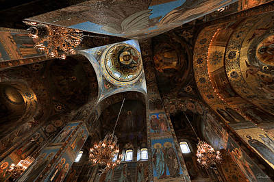 Orthodox Icon Photograph - Ecclesiastical Ceiling No. 2 by Joe Bonita
