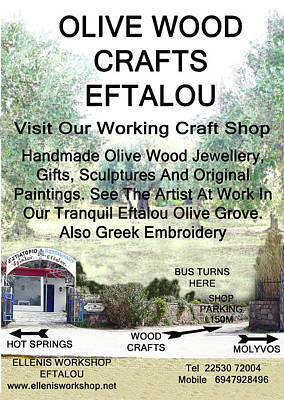 Painter Mixed Media - Eftalou Olive Wood Shop by Eric Kempson