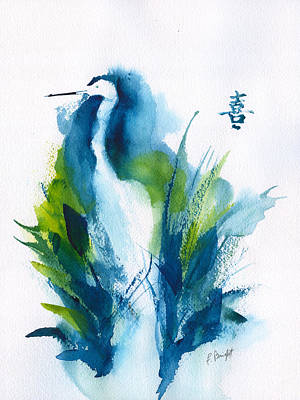 Painting - Egret Hiding by Frank Bright