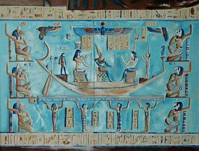 Painting - Egypt Wall Painting, 1 by Ramona Boehme