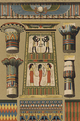 Egyptian, Architecture And Painting Art Print by Egyptian School