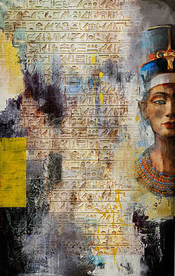 Painting - Egyptian Culture 27 by Maryam Mughal
