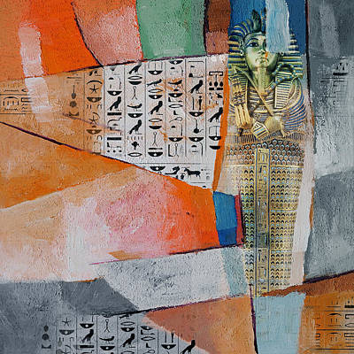 Painting - Egyptian Culture 30 by Maryam Mughal