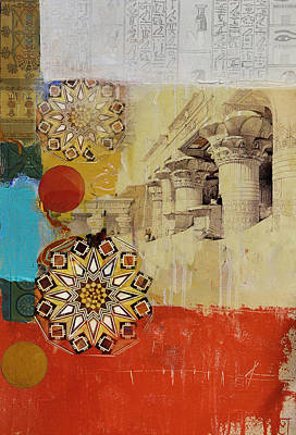 Painting - Egyptian Culture 54c by Corporate Art Task Force