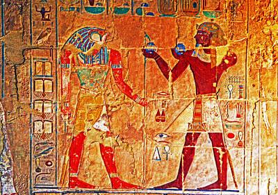 Egyptology Art Print