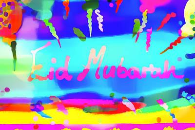 Abstract Digital Art Photograph - Eid Moubarak by Tom Gowanlock