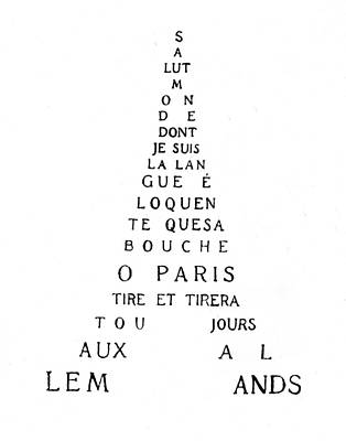 Poem Drawing - Eiffel Tower by Guillaume Apollinaire