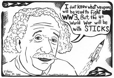 Einstein's Theory Of War Art Print