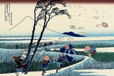 Edo Period Painting - Ejiri In The Suruga Province by Hokusai
