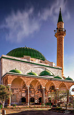 Photograph - El Jazzar Mosque In Akko by Endre Balogh