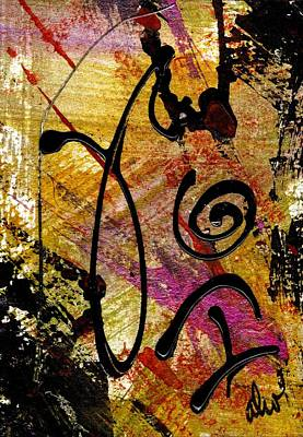 Painting - Elation by Angela L Walker