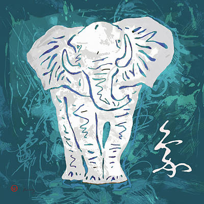 Charcoal Mixed Media - Elehpant - New Pop Art Poster by Kim Wang