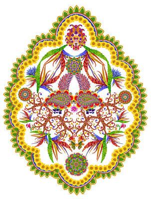 Element Of The Persian  Rug-  Lemon Art Print by Aleksandr Volkov