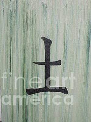 Painting - Elements Of Japanese Kanji Earth 3 Of 4 by Talisa Hartley