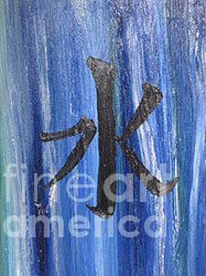 Painting - Elements Of Japanese Kanji Water 2 Of 4 by Talisa Hartley