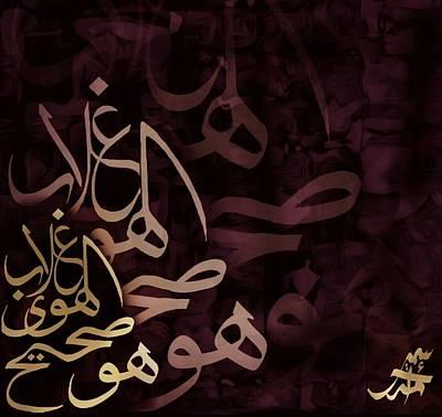 Elhawa Ghalab Original