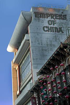 Empress Of China Art Print by Joel P Black