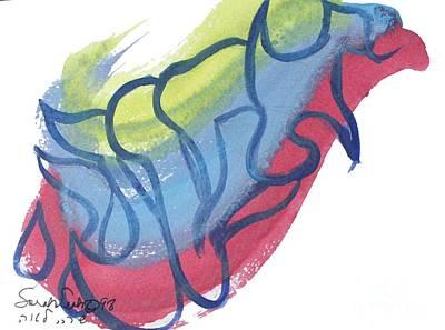 Painting - Emunah by Hebrewletters Sl