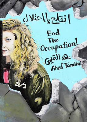 Photograph - End The Occupation by Munir Alawi