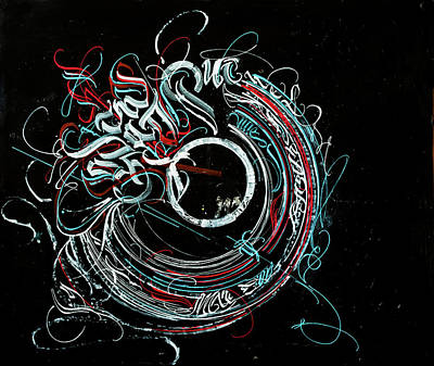 Drawing - Enigma. Calligraphic Abstract by Dmitry Mandzyuk
