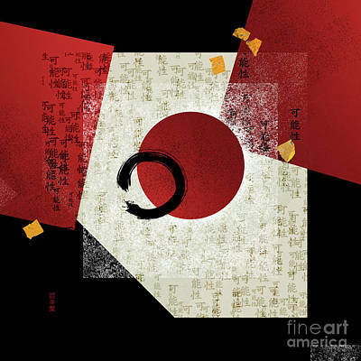 Digital Art - Enso Circle With Potential And Gold Leaf by Nola Lee Kelsey