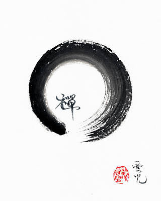 Painting - Enso Zen by Oiyee At Oystudio