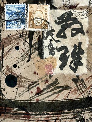 Calligraphy Mixed Media - Envelope Collage With Japanese Postage Stamps by Carol Leigh