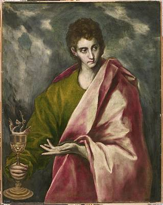 San Juan Painting - Evangelista El Greco by MotionAge Designs