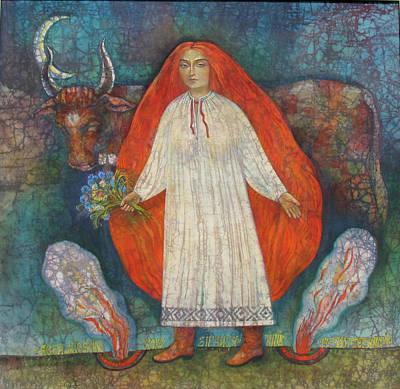 Eve Of Ivana Kupala Art Print by Tanya Ilyakhova