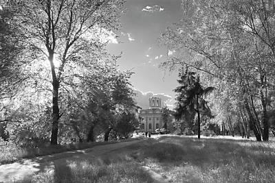 Photograph - Evening In Park. Chernihiv, 2016. by Andriy Maykovskyi