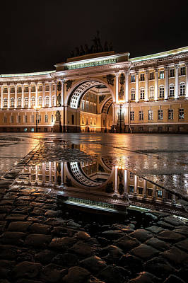 Photograph - Evening Reflections by Jaroslaw Blaminsky