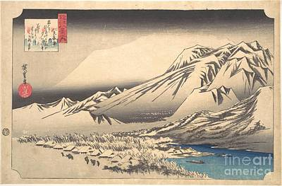 Japanese Painting - Evening Snow On Mount Hira by Celestial Images
