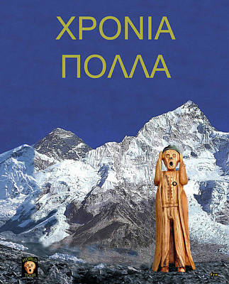 Mixed Media - Everest The Scream World Tour Happy Birthday Greek by Eric Kempson