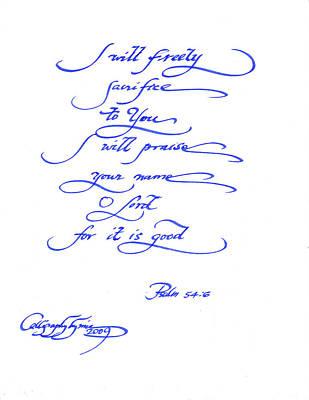 excerpt Psalm 54 Art Print