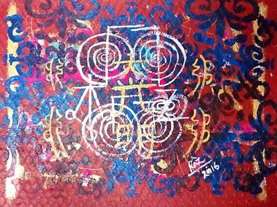 Excusite Healing Art Print by Rizwana Mundewadi