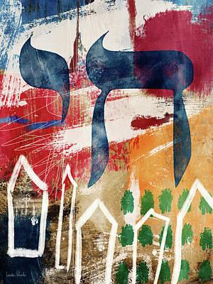 Hebrew Mixed Media - Exodus- Art By Linda Woods by Linda Woods