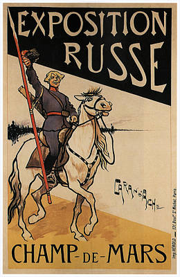 Mixed Media - Exposition Russe - Champ De Mars - Vintage Advertising Poster by Studio Grafiikka