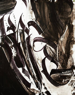 Mixed Media - Expression. Calligraphic Abstract by Dmitry Mandzyuk