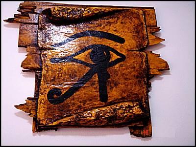 Eye Of Horus Original
