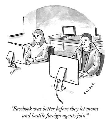 Drawing - Facebook Was Better Before by Brendan Loper
