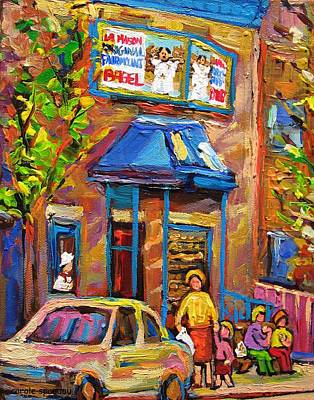 Old Store Front Painting - Fairmount Bagel Fairmount Street Montreal by Carole Spandau