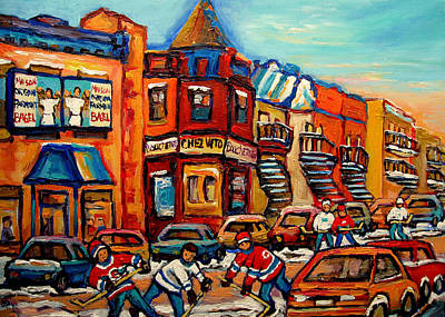 Classical Montreal Scenes Painting - Fairmount Bagel With Hockey by Carole Spandau