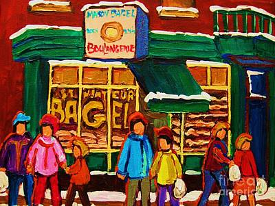 Old Store Front Painting - Family  Fun At St. Viateur Bagel by Carole Spandau