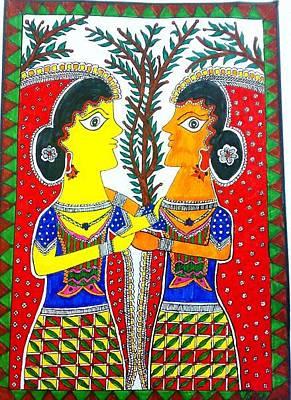 Madhubani Painting - Farewell Sister by Vertikaa Singh