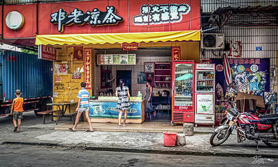 Photograph - Fast Food Restaurant In Shilong by Endre Balogh