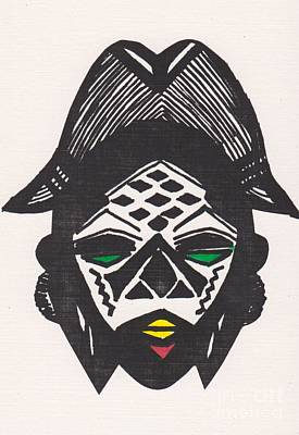 Female Ancestral Mask Of The Mpongue Of The Congo Print by Mia Alexander
