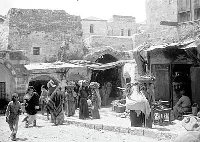 Photograph - Female Vendors by Munir Alawi